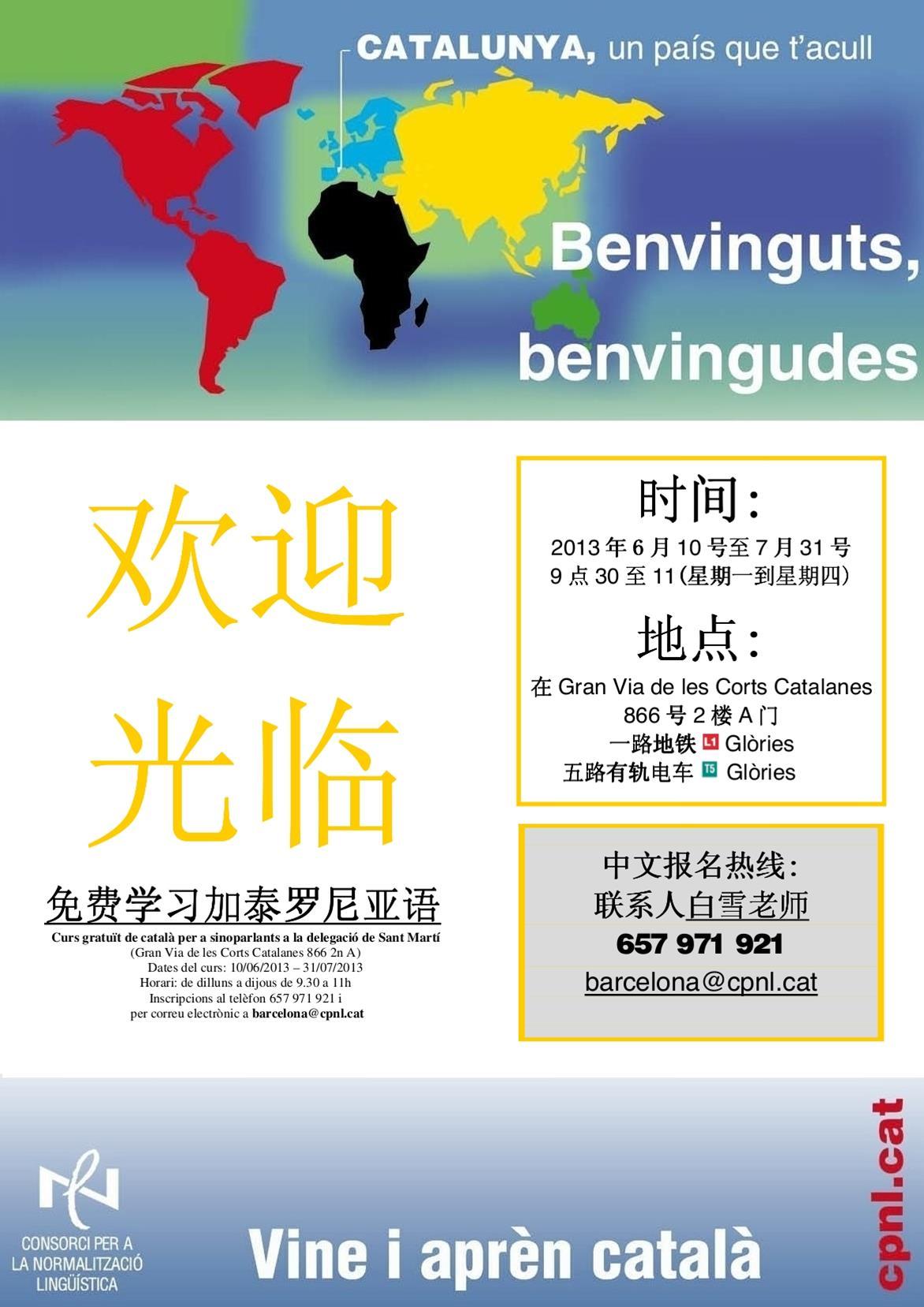 Curs de català per a persones de parla xinesa