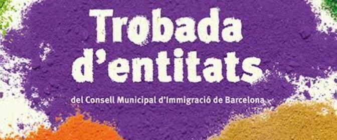 Trobada d'entitats del Consell d'Immigració de Barcelona (25 d'octubre)