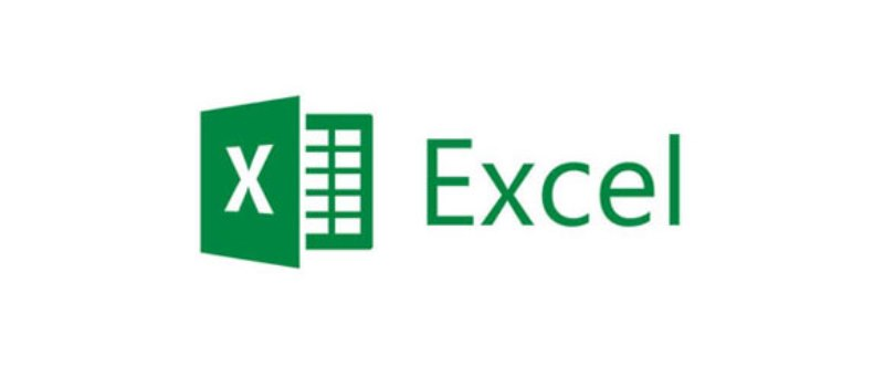 Excel Office 201605